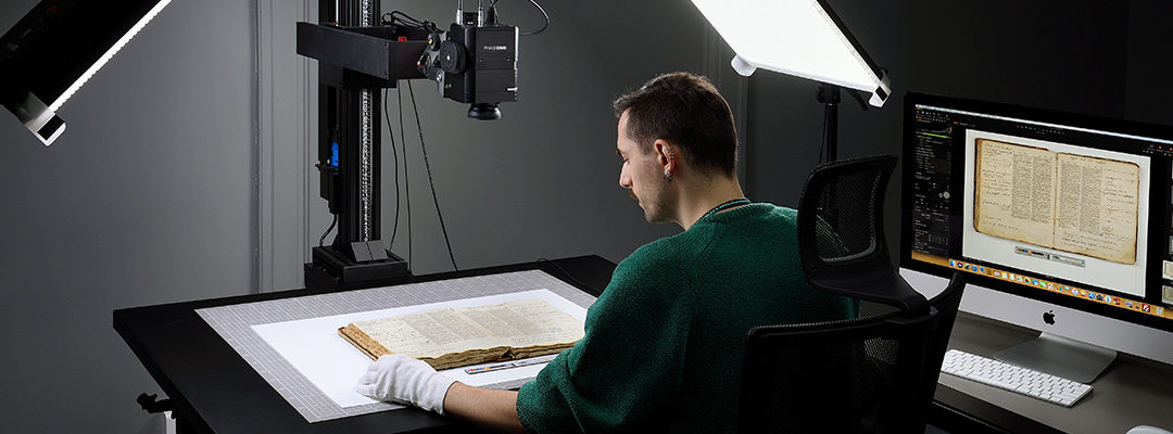 Project of Digitization of the Serbian Cultural Heritage