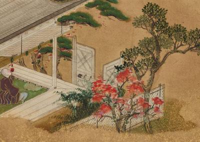 Gendzsi herceg nyomában